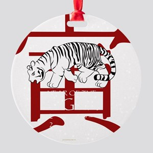 ToradoshiDark_10x10 Round Ornament