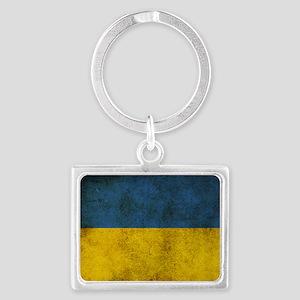 Ukraine Landscape Keychain