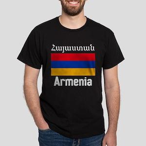 Armenia Dark F+B T-Shirt