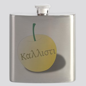 Kallisti_Apple Flask