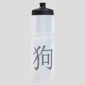 Character for Dog Sports Bottle