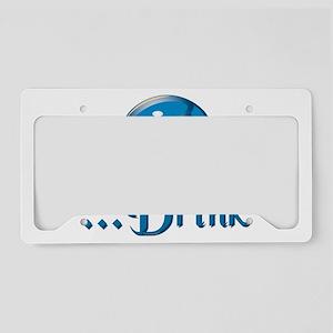 PiWdrink_w License Plate Holder