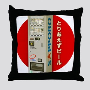 start with a beer Throw Pillow