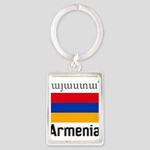 Armenia Keychains