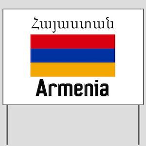 Armenia Yard Sign