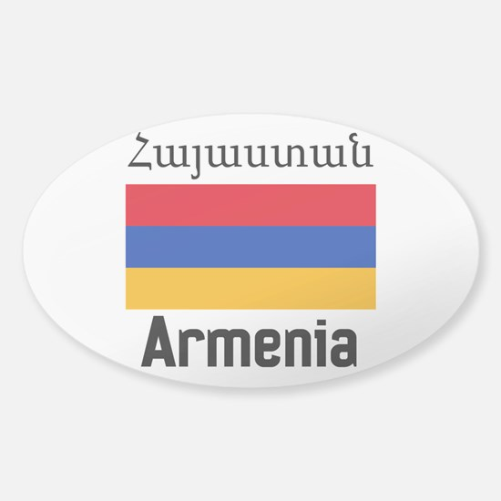 Armenia Decal