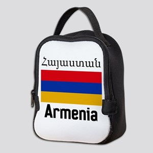 Armenia Neoprene Lunch Bag