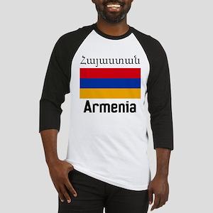 Armenia Baseball Jersey