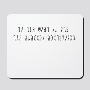 Ask Enochian Mousepad