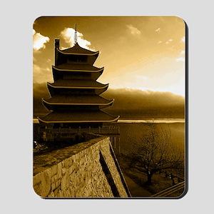 Reading Pagoda Mousepad