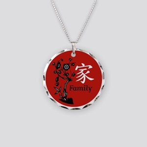Family Necklace Circle Charm