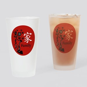 Family Drinking Glass