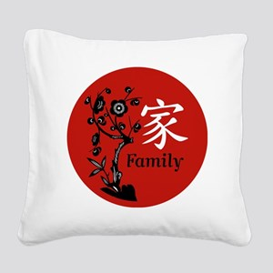 Family Square Canvas Pillow