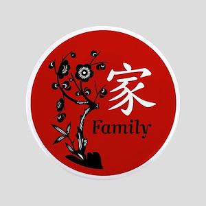 """Family 3.5"""" Button"""
