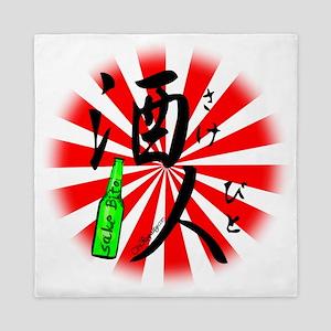 Sake Bito - I love alcohol Queen Duvet