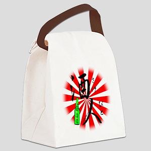 Sake Bito - I love alcohol Canvas Lunch Bag