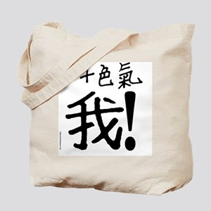 20saekgiAH2010TEEa Tote Bag