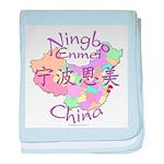 Enmei Ningbo China baby blanket