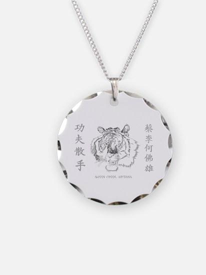 SSP5back1forblack Necklace
