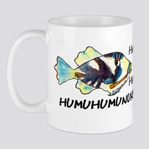 Humu1BumperSticker Mug