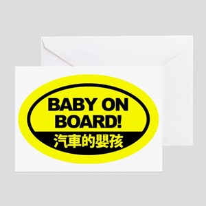Chinese Baby on Board Stickers for C Greeting Card