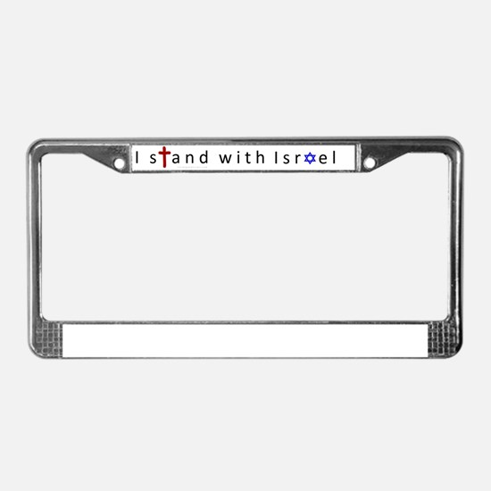 3-I stand with Isreal2 License Plate Frame