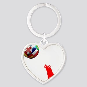 Howling At The Moon Heart Keychain
