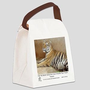 TigerSymbol2 Canvas Lunch Bag