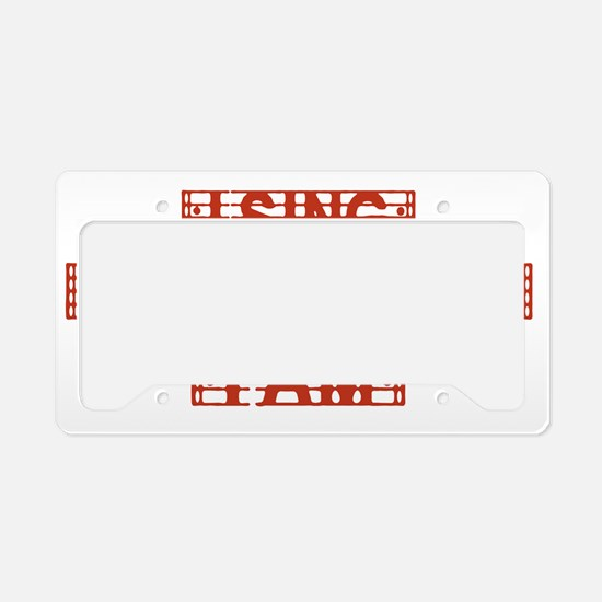 i-sing License Plate Holder
