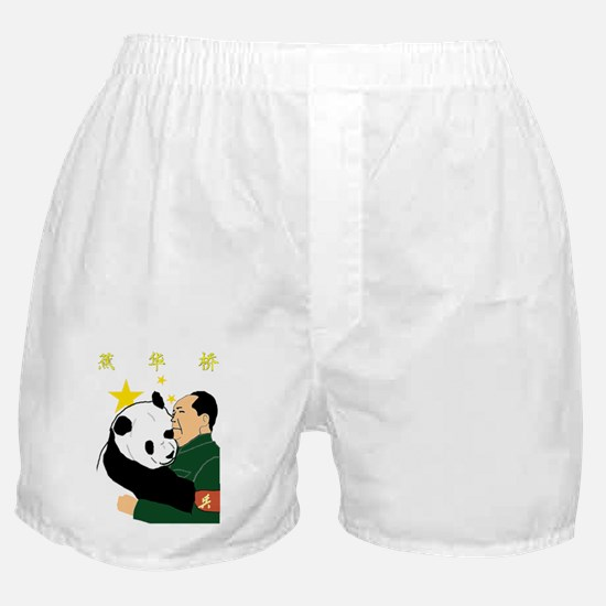 Maovpanda2 Boxer Shorts