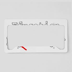 GRAD - EDU License Plate Holder