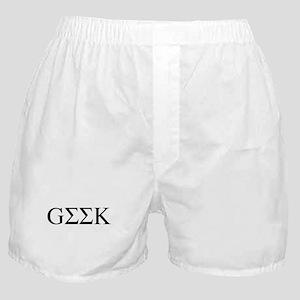 Greek Geek Boxer Shorts