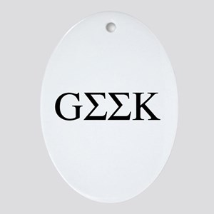 Greek Geek Oval Ornament
