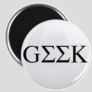 Greek Geek Magnet
