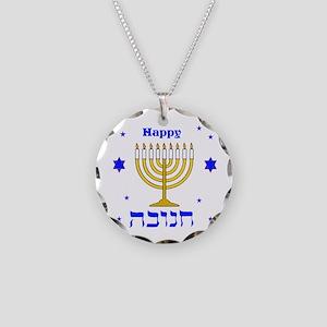 Happy Hanukkah Necklace Circle Charm