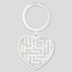 bismillah_fr_bot_10x10 Heart Keychain
