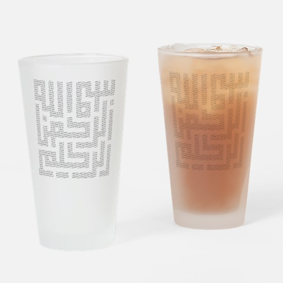 bismillah_fr_bot_10x10 Drinking Glass