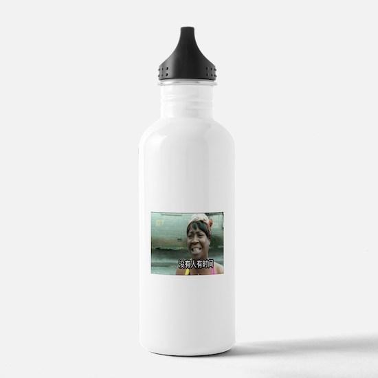 SweetBrownChineseLg Water Bottle