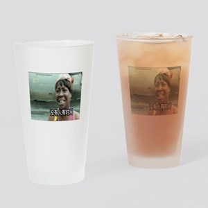 SweetBrownChineseLg Drinking Glass