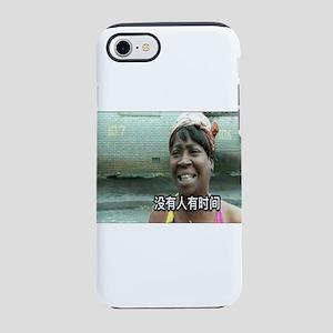 SweetBrownChineseLg iPhone 7 Tough Case