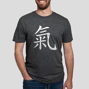 """""""Chi"""" Chinese Calligraphy T-Shirt"""