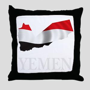 MapOfYemen1Bk Throw Pillow