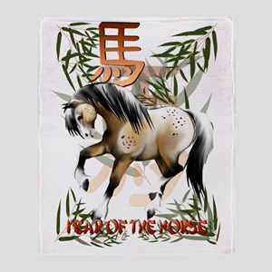 Year O fThe Horse Trans Throw Blanket