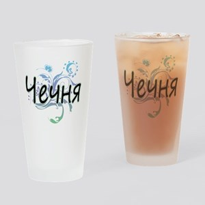 floral Drinking Glass