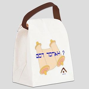Got Torah large with ebionim logo Canvas Lunch Bag