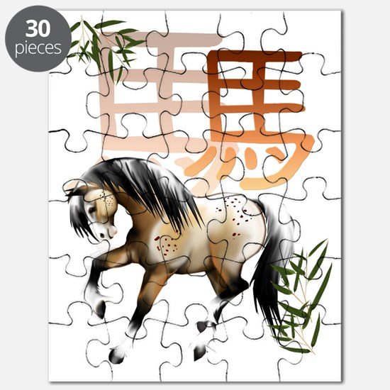Horse and Symbol-year of the horse Trans Puzzle