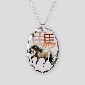 Horse and Symbol-year of the h Necklace Oval Charm