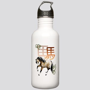 Horse and Symbol-year  Stainless Water Bottle 1.0L