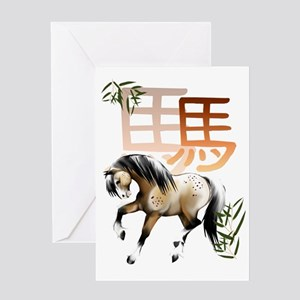 Horse and Symbol-year of the horse T Greeting Card