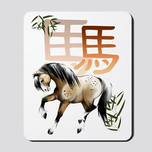 Horse and Symbol-year of the horse Trans Mousepad